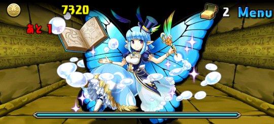 龍騎姫の聖地【同キャラ禁止】 古の秘海 幻獣 水の精・シャルル