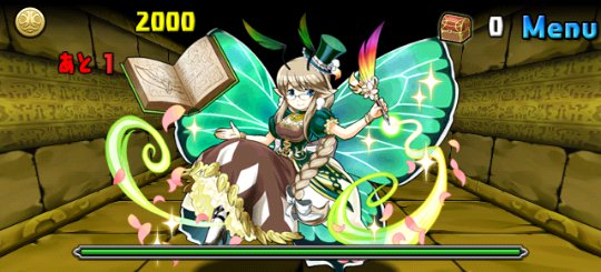 龍騎姫の聖地【同キャラ禁止】 古の天風 幻獣 木の精・リリー