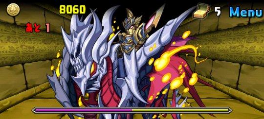 龍騎姫の聖地【同キャラ禁止】 古の聖刻 6F ドラゴンライダー・アーサー
