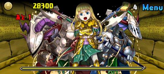 龍騎姫の聖地【同キャラ禁止】 古の聖刻 ボス 聖刻の龍騎姫・ジャンヌダルク
