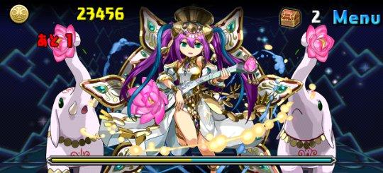 レジェロンテ降臨! 超級 3F 紫蓮の吟女神・ラクシュミー