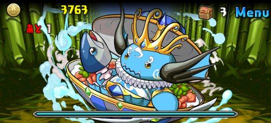 アンケートダンジョン17 超級 ボス 海の丼魔・ツナドン