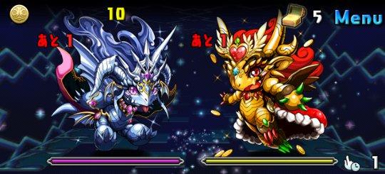 超キングカーニバル ボス クイーンゴルードドラゴン・クイーンメタルドラゴン