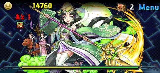 降臨カーニバル1 地獄級 ボス 竹取の翠月花・かぐや姫