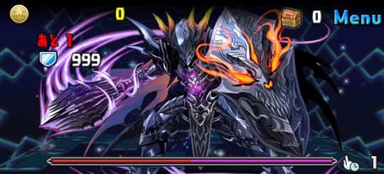 降臨カーニバル2 地獄級 1F 骸甲の暗黒騎士・グラヴィス