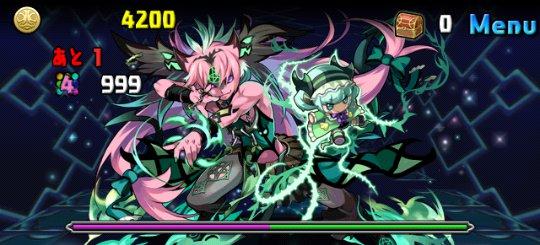 降臨カーニバル3 地獄級 3F 姫護の魔公子・コシュまる
