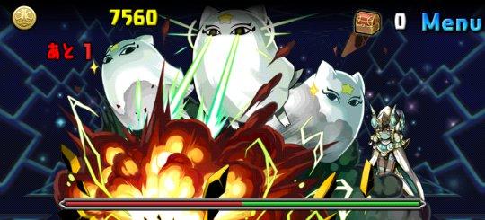 降臨カーニバル3 地獄級 4F 冥穣の守護神・コシュまる