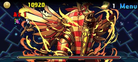 降臨カーニバル3 地獄級 ボス 覚醒スフィンクス