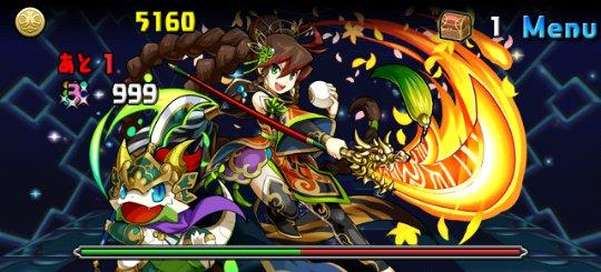 参上カーニバル1 地獄級 3F 桃園の義将姫・関銀屏