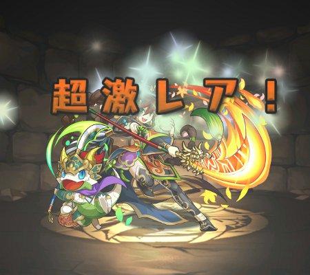 桃園の義将姫・関銀屏 超激レア