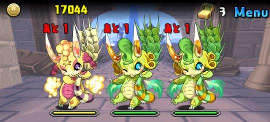 ノルディス降臨!【特殊】 超絶地獄級 4F ムギドラ