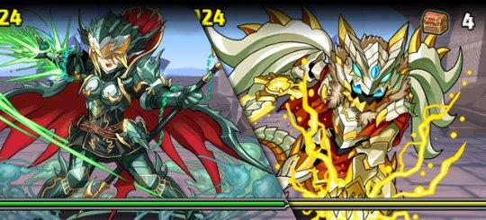 ノルディス降臨!【特殊】 絶地獄級 5F ドラゴンナイト