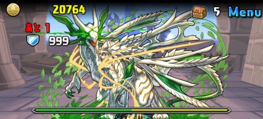 ノルディス降臨!【特殊】 超絶地獄級 6F トルネードホーリードラゴン