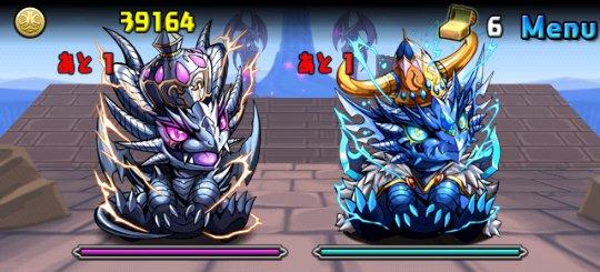 ノルディス降臨!【特殊】 超絶地獄級 7F チョキメタたち