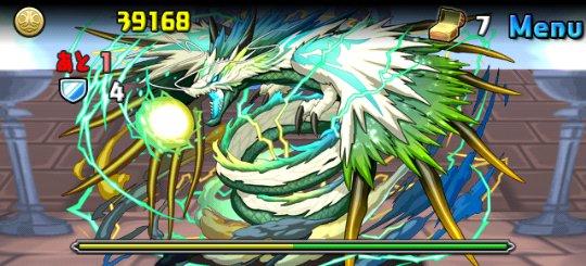 ノルディス降臨!【特殊】 絶地獄級 8F 乱翼の迅龍帝・スリーディア