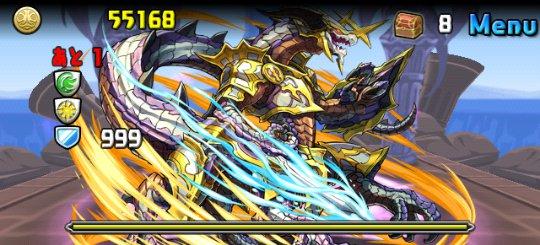 ノルディス降臨!【特殊】 絶地獄級 9F 龍騎王・ノルディス
