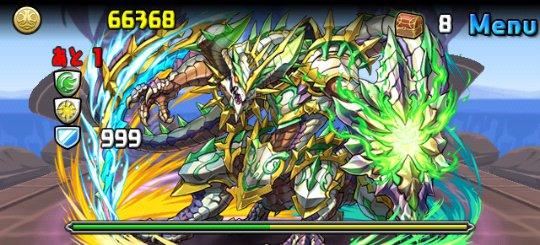 ノルディス降臨!【特殊】 絶地獄級 ボス 解放の龍騎王・ノルディス