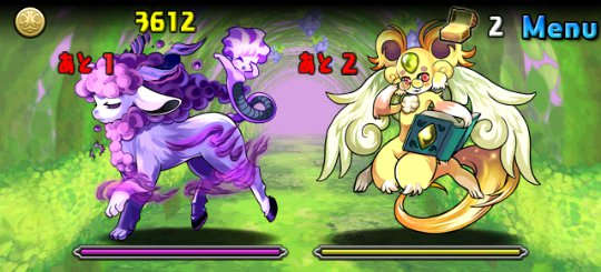闇の猫龍【光なし】 超地獄級 3F キマイラ&カーバンクル
