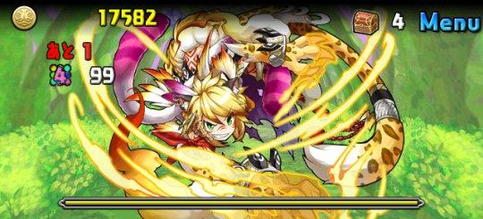 闇の猫龍【光なし】 超地獄級 6F 草原の舞姫・フウ