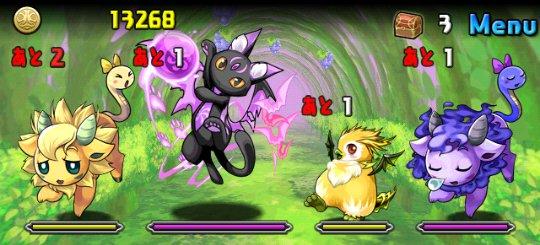 闇の猫龍【光なし】 超地獄級 ノーマルモンスター