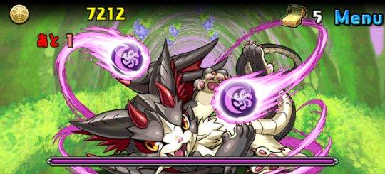闇の猫龍【光なし】 上級 ボス 闇の猫龍・クロニャドラ
