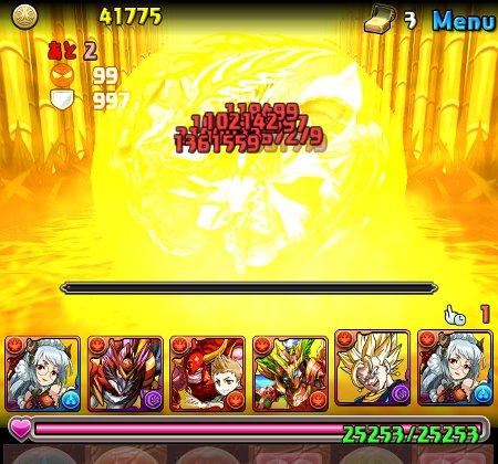 タケミナカタ降臨超地獄級 ボス 冶金の軍神・タケミナカタ撃破