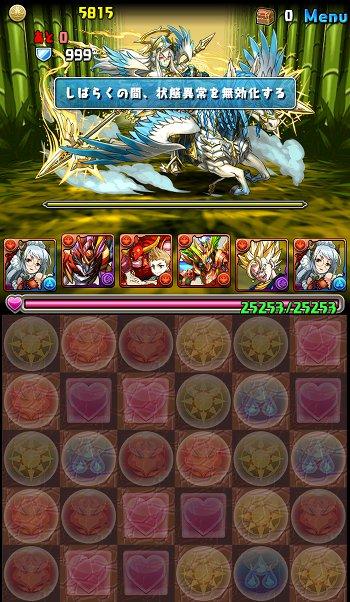 タケミナカタ降臨超地獄級 2F 密命の天使・イーリアに遭遇