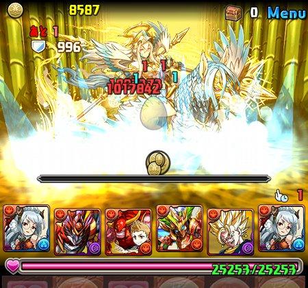 タケミナカタ降臨超地獄級 2F 密命の天使・イーリア撃破