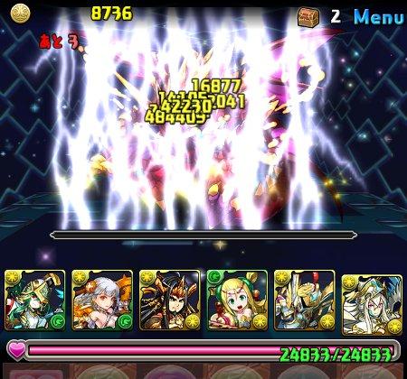 星空の神域 神を守りし龍 6F メテオボルケーノドラゴン撃破