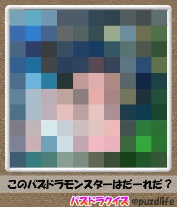 パズドラモザイククイズ36-1