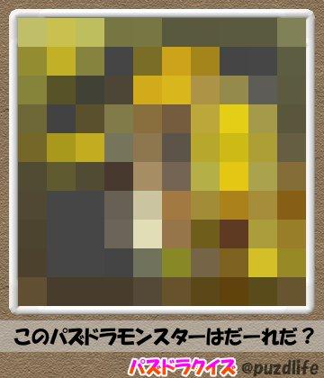 パズドラモザイククイズ36-2