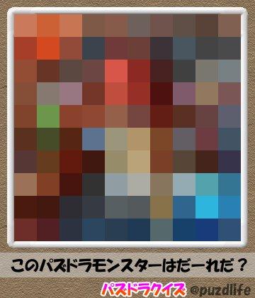 パズドラモザイククイズ36-3