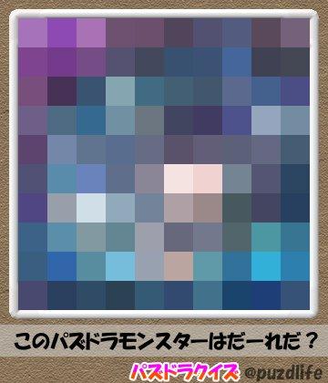 パズドラモザイククイズ36-4