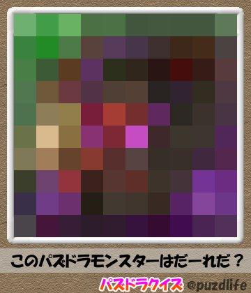 パズドラモザイククイズ36-5