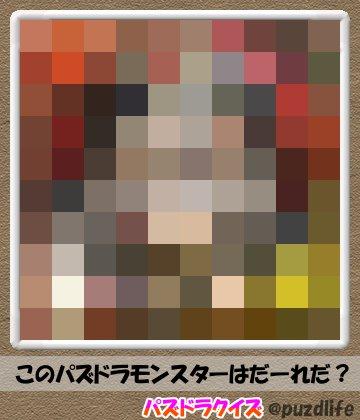 パズドラモザイククイズ36-6