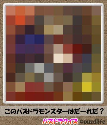 パズドラモザイククイズ36-7