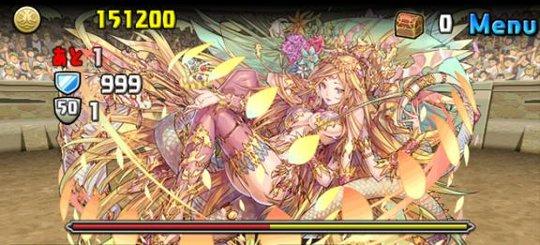 極限の闘技場 20F 綺羅の秘女神・カーリー