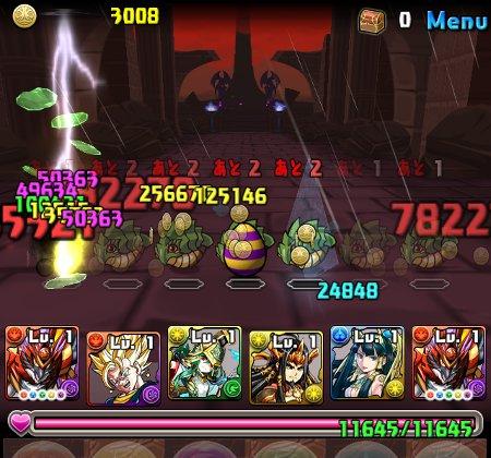 ゼローグ∞降臨絶地獄級 1F ドラゴンシード撃破