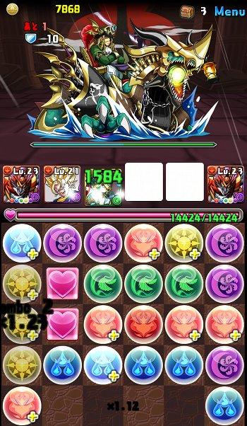 ゼローグ∞降臨絶地獄級 4F 一撃目5色6コンボ