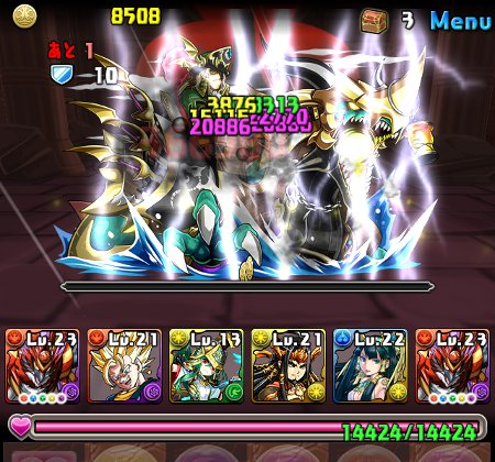 ゼローグ∞降臨絶地獄級 4F 碧の海賊龍・キャプテンキッド撃破