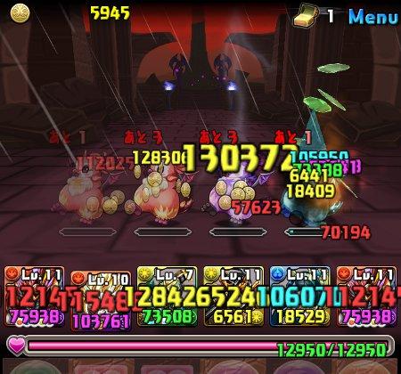 ゼローグ∞降臨絶地獄級 2F ペンドラ撃破