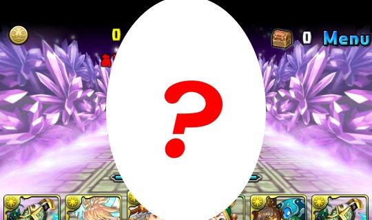 パズドラ背景クイズ2 問2