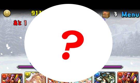 パズドラ背景クイズ2 問4