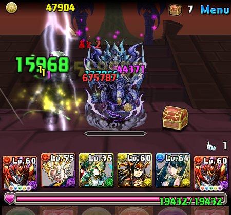 ゼローグ∞降臨絶地獄級 8F ヘビメタ撃破