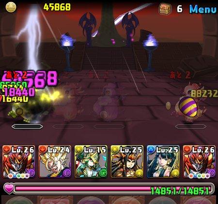 ゼローグ∞降臨絶地獄級 6F ペンドラ撃破
