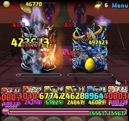 ゼローグ∞降臨絶地獄級 7F チョキメタ撃破