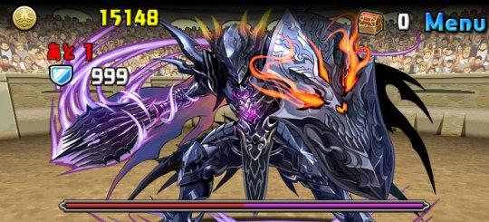 チャレンジダンジョン16 Lv5 ボス 骸甲の暗黒騎士・グラヴィス
