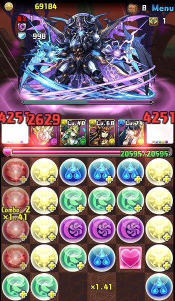ゼローグ∞降臨絶地獄級 ボス 二撃目のっちエイト