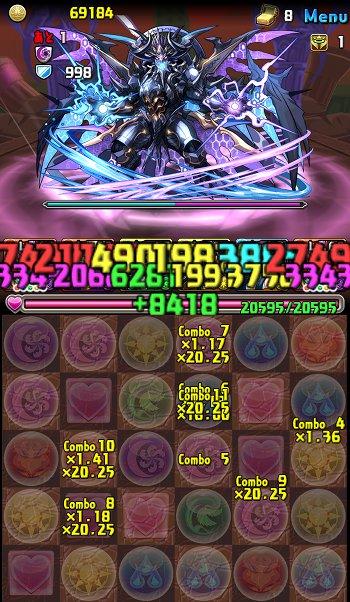ゼローグ∞降臨絶地獄級 ボス 二撃目11コンボ45倍