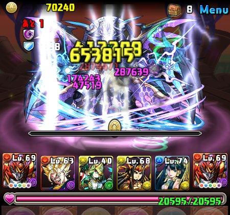 ゼローグ∞降臨絶地獄級 ボス 黒天の幻龍王・ゼローグ∞撃破